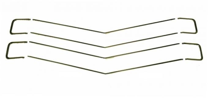 Classic Headquarters Grille Molding Set (8pcs), 70 Chevelle El Camino SS W-038A