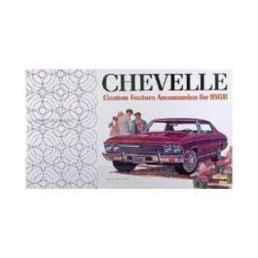 Chevelle Color Accessory Brochure, 1968