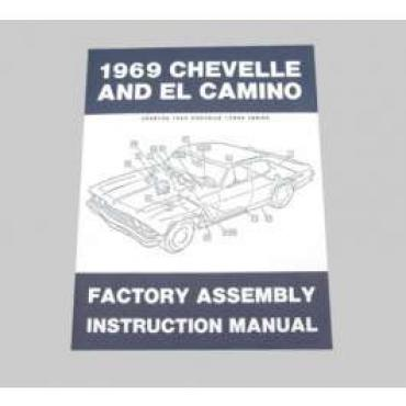 Chevelle Assembly Manual, 1969