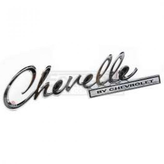 chevelle trunk emblem  chevelle by chevrolet  1969