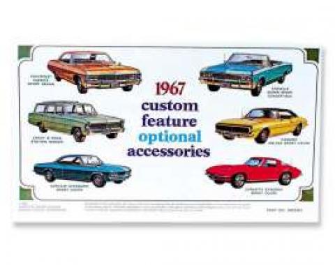 Chevelle Literature, Custom Feature Accessories, Color, 1967