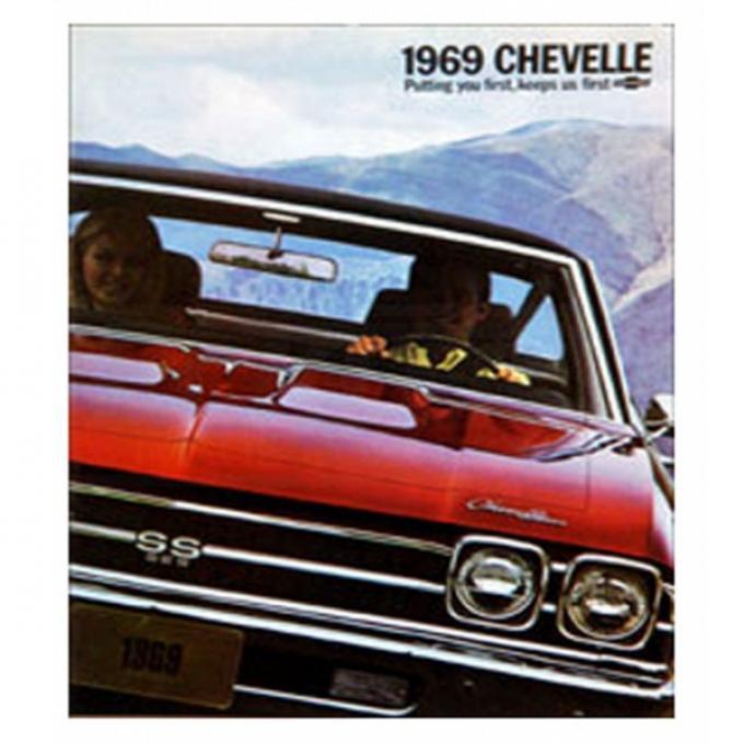 Chevelle Literature, Color Sales Brochure, 1969