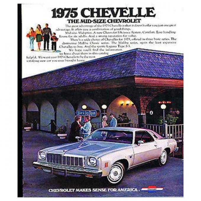 Chevelle Literature, Color Sales Brochure, 1975