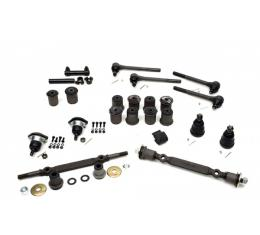 Chevelle Suspension Kit, Front & Rear, 1974-1977