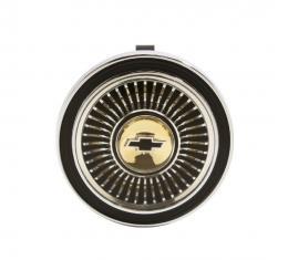 Trim Parts 65 Chevelle Horn Button Assembly, Standard Wheel, Each 4201