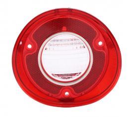 "Trim Parts 72 Malibu & ""SS"" Driver Side Back Up Light Lens with Trim, Each A4426"