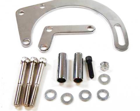 RPC Racing Power Company R7758, Alternator Bracket, For Use With Small Block Chevy Engines With Short Water Pump, 2 Piece/ Lower Drivers Side Mount, Chrome Plated, Steel