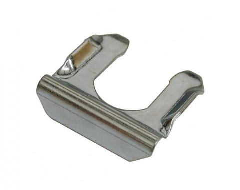 Brake Hose Retaining Clip