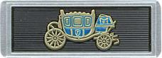 OER 1965-66 Fisher Coach Seat Belt Buckle Emblem - Standard Interior - Pair - Embossed CE150
